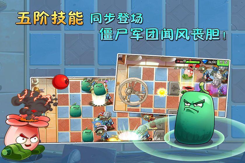 美食大战老八游戏官方版图2: