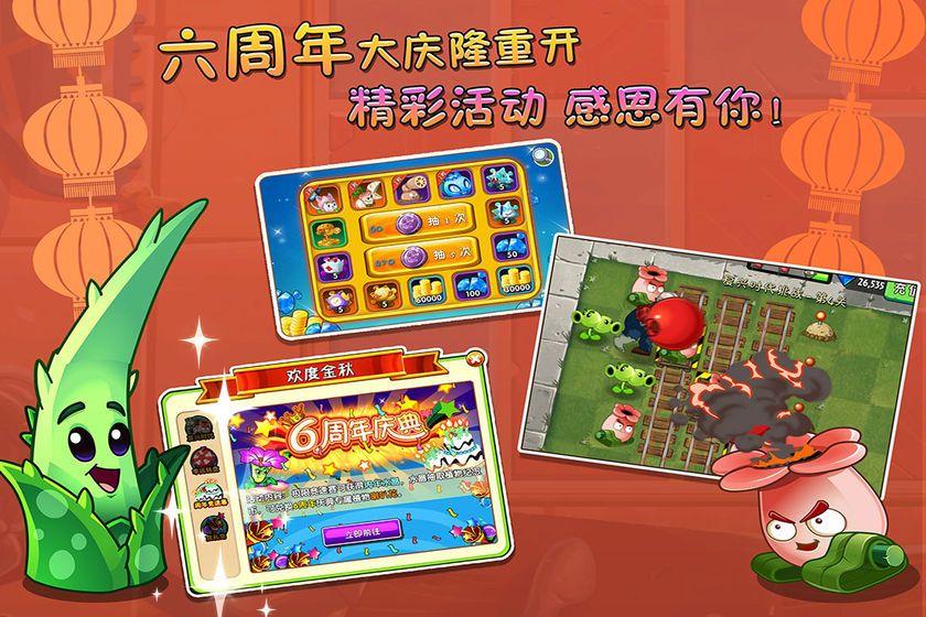 美食大战老八游戏官方版图3: