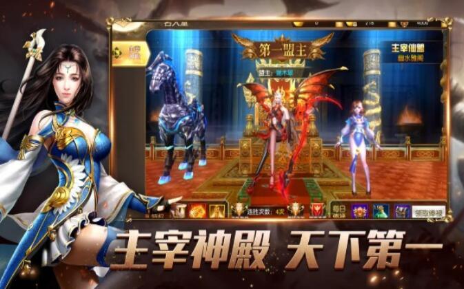上古神魔决手游官方最新版图1: