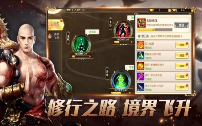 上古神魔决手游官方最新版图2:
