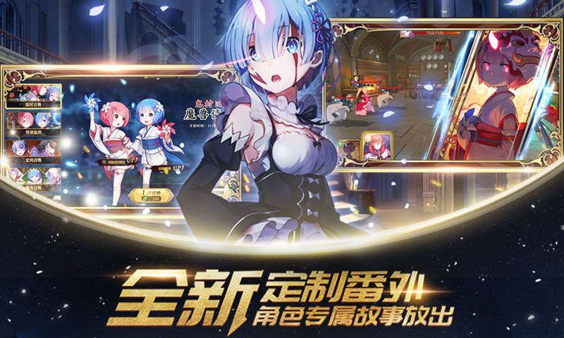 境界之域手游官方最新版图3:
