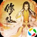 修仙道放置版手游官网最新版 v2.00.12