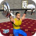健身俱乐部安卓手机版 v1.0