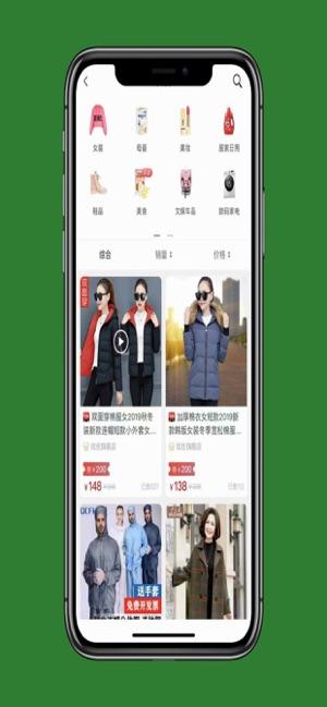 人人嗨�返利app官方版下�d�D3: