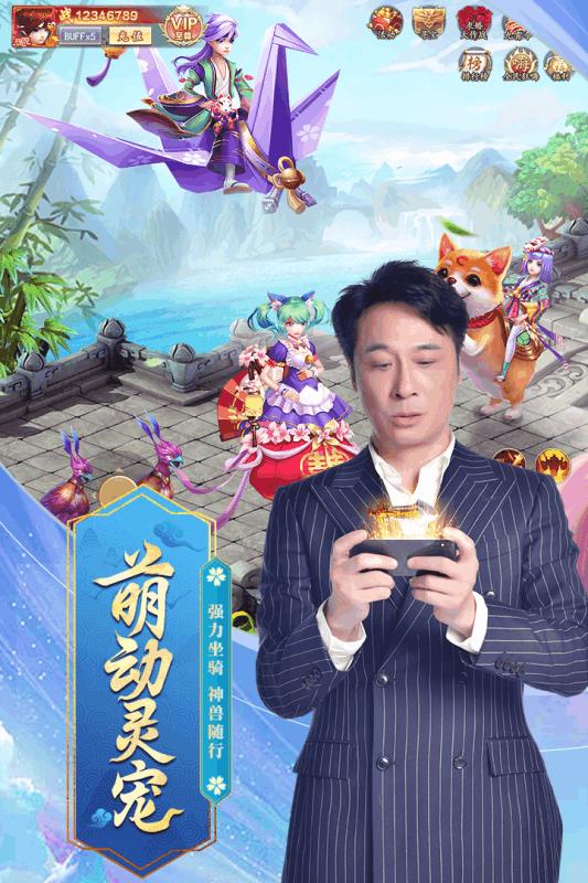 九州仙剑传手游安卓最新版图2: