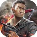 亮剑之我的团长光荣使命官网游戏下载 v1.0