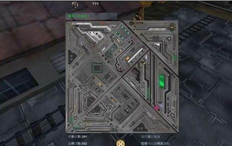工匠物语2钢铁都市任务怎么做 钢铁都市任务攻略[多图]