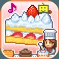 ��意蛋糕店