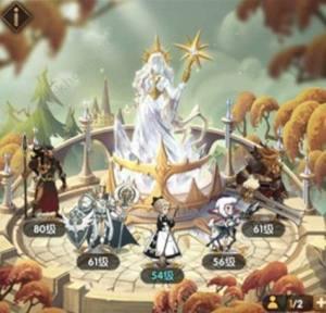 剑与远征水晶祭祀达到60级是什么意思 水晶祭祀等级作用详解图片2
