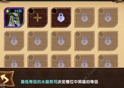 剑与远征水晶祭祀达到60级是什么意思 水晶祭祀等级作用详解[视频][多图]图片1
