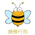 蜂蜂行购app软件下载 v1.0