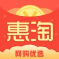 惠淘妈妈app最新版下载 v1.0