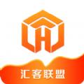 汇客联盟app手机版下载 v1.0