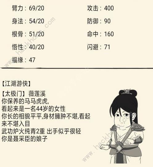 暴走英雄��春�集字活�哟笕� 2020最新新春活�营��钜挥[[��l][多�D]�D片3