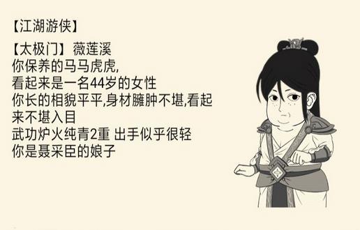 暴走英雄��春�集字活�哟笕� 2020最新新春活�营��钜挥[[多�D]