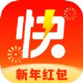 快手快看点领现金最新版app下载 v2.0.5.212