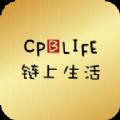 皇家贡砖链上生活平台app下载 v1.0
