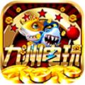 暴�u棋牌app最新官方版 v1.0