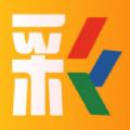 小��人心水�Y料2020最新版分享 v1.0