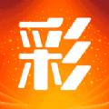 2020年三肖三码期期准精选资料免费公开版 v1.0
