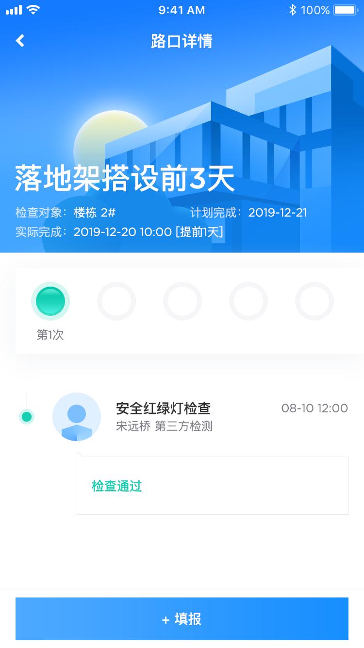匠心平�_3.0最新版本app�D1: