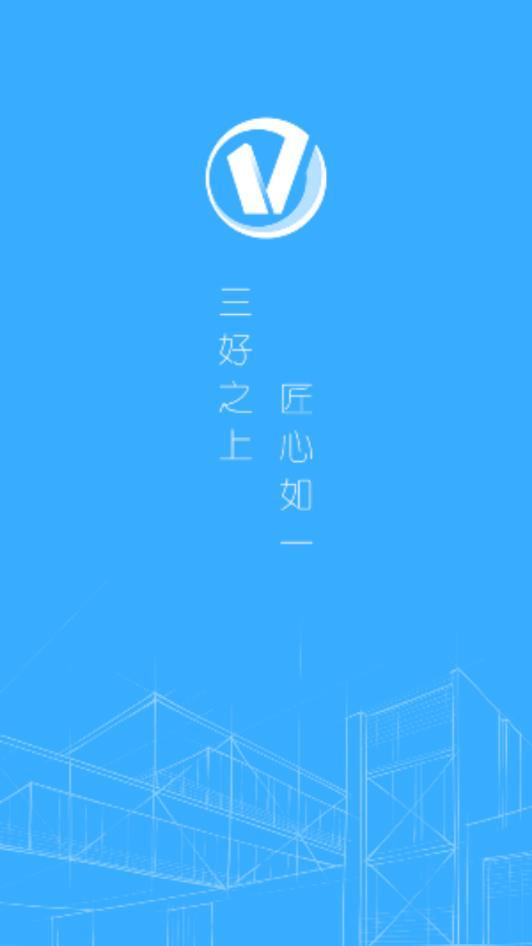 匠心平�_3.0最新版本app�D2: