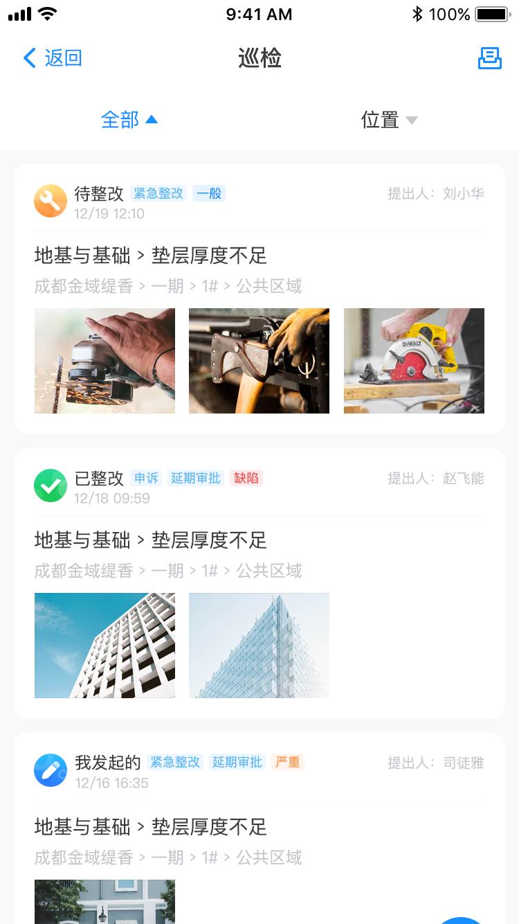 匠心平�_3.0最新版本app�D3: