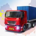 欧洲卡车之星游戏中文手机版 v1.4