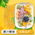 农家水果app软件官方下载 v1.0