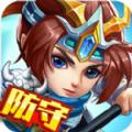 防守塔防游戏安卓版官方下载 v1.0