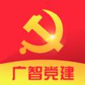 �V智�h建平�_app官�W版下�d v2.0.9