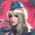 红警百团大战游戏安卓正版 1.2.1