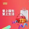 �凵舷浒�app官方下�d v1.0