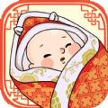 中国式人生模拟器游戏