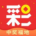 2020管家王中王�Y料最新版免�M分享 v1.0