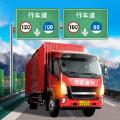 中国卡车遨游之旅无限钻石金币破解版 v1.0