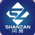 闪赞邀请码app官方版下载 v1.0.0