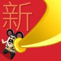 我的大刀四十米新春群殴版游戏官网下载 v1.0.2