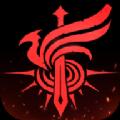 火与执剑者手游官网测试版 v1.0.5