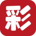 �F算�P三肖六�a己公�_2020正版分享 v1.0