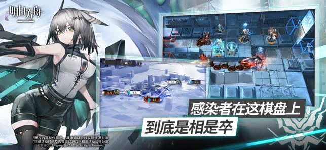 明日方舟游戏官网预约正式版下载(Arknights)图3: