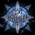 奇迹MU跨时代游戏官网正版下载 v1.0