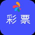 王中王料,免�M�Y料大全�圪Y2020最新版 v1.0