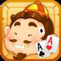 雷哥棋牌app官方正式版 v1.0