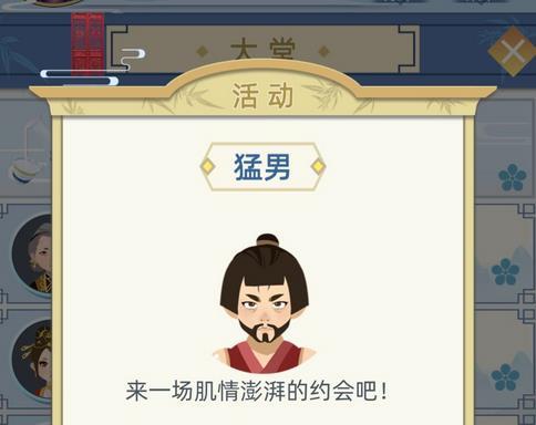 古代人生木匠、司阴厉害吗? 司阴、木匠职业属性详解[多图]