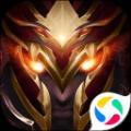 黎明破坏神之神罚手游官网最新版 v1.0