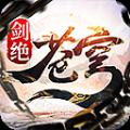 �n穹���^�手游官方安卓最新手�C版 v1.0