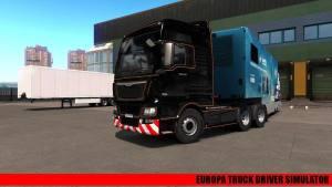 欧罗巴卡车模拟19最新版图2
