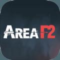AreaF2手游安卓版官方下载 v0.0.1
