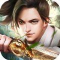 一剑倚天手游官网正式版 v1.0.1